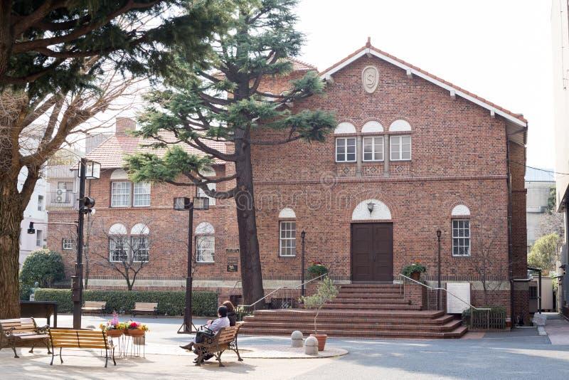 Waseda hoshien seminariumhusfasadfyrkanten royaltyfri bild