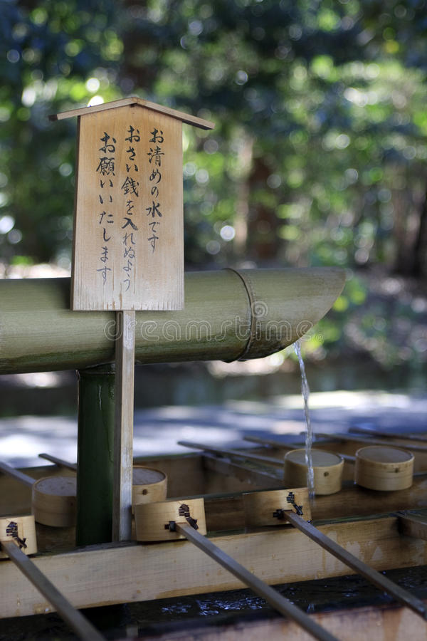 Washing basin of bamboo at shrine in Tokyo stock photography