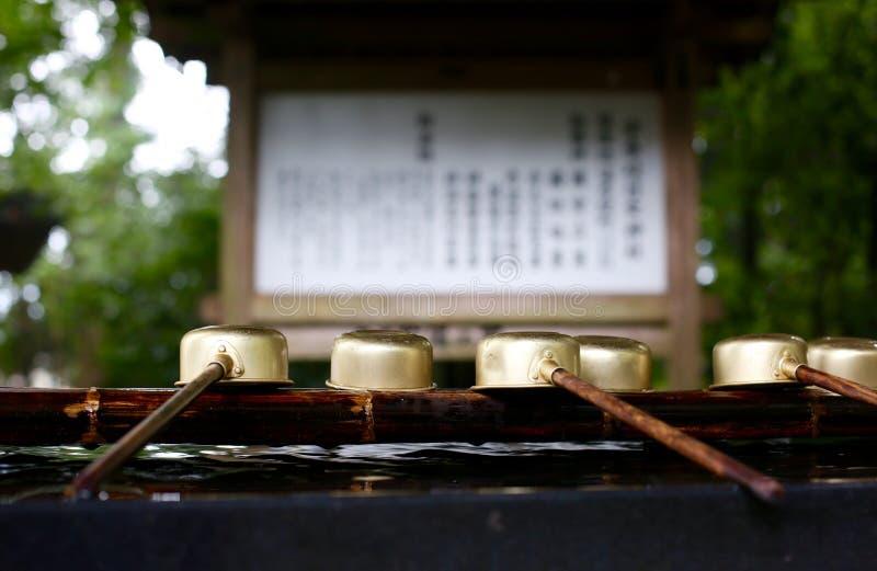 WASSER-BRUNNEN JAPAN TAMPLE stockfotografie