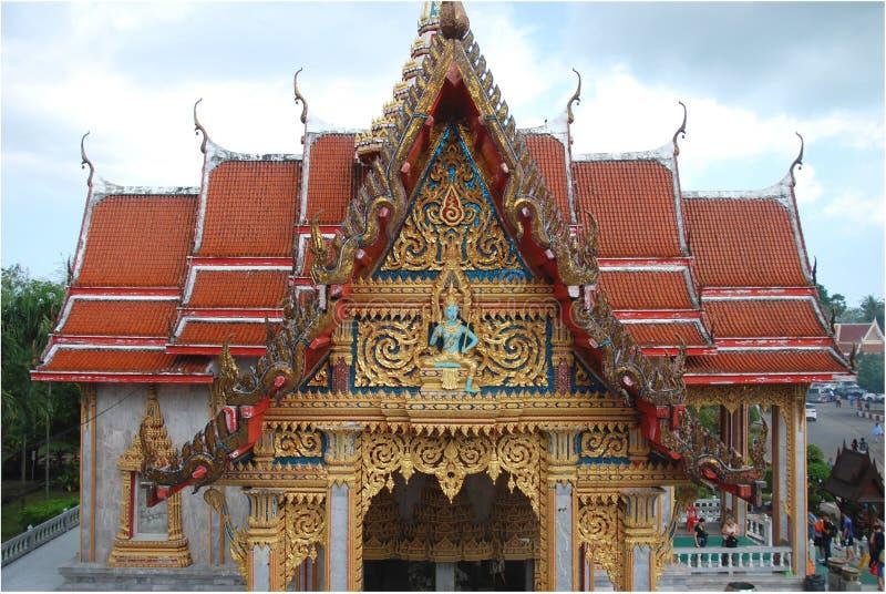 Wat Świątynia Chalong zdjęcie royalty free
