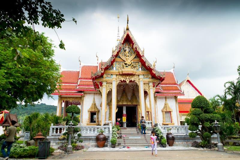 Wat Chalong Temple, Phuket, Thailand royalty-vrije stock afbeeldingen