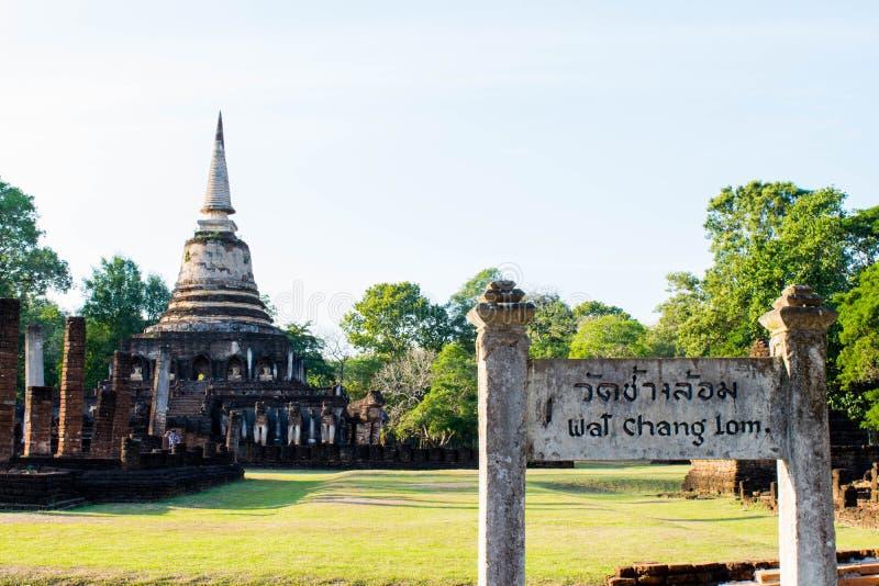 Wat Chang Lom photo libre de droits