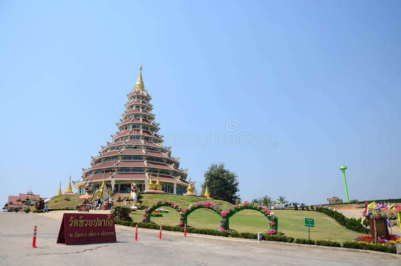 Wat Huay Pla Kang Temple em Chiangrai, Tailândia imagem de stock royalty free
