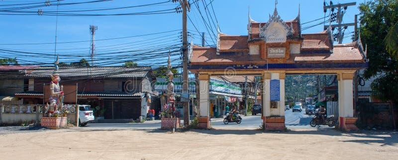 Wat Lamai e Corridoio culturale, Koh Samui, Tailandia immagini stock libere da diritti