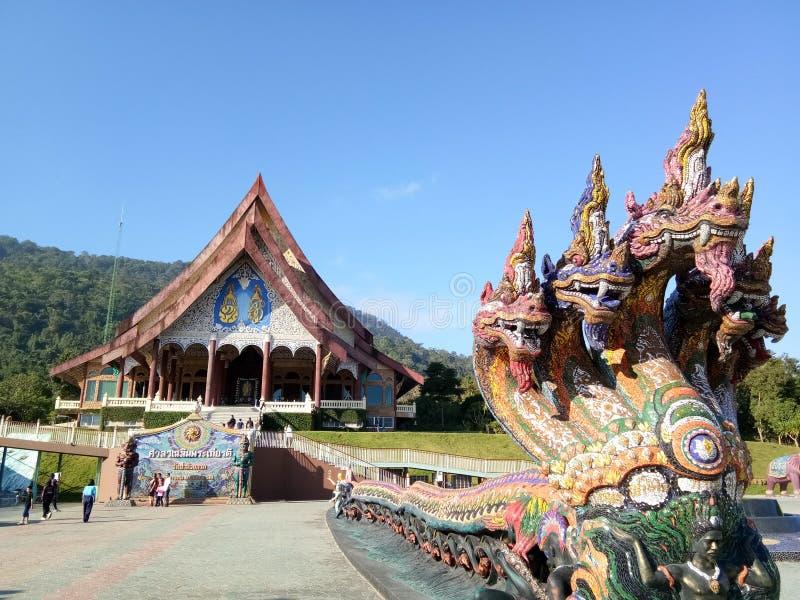 Wat Pa Huai Lat Phu Rua, Loei fotografering för bildbyråer