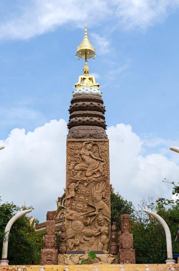 Wat Phasornkaew, Phetchabun, Thailand stock foto