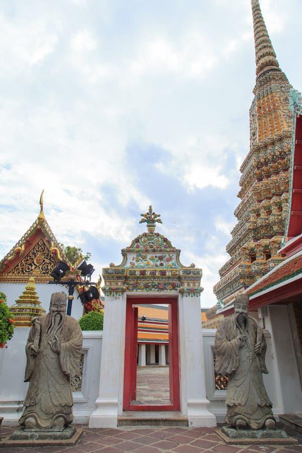 Wat Pho曲拱  免版税库存照片