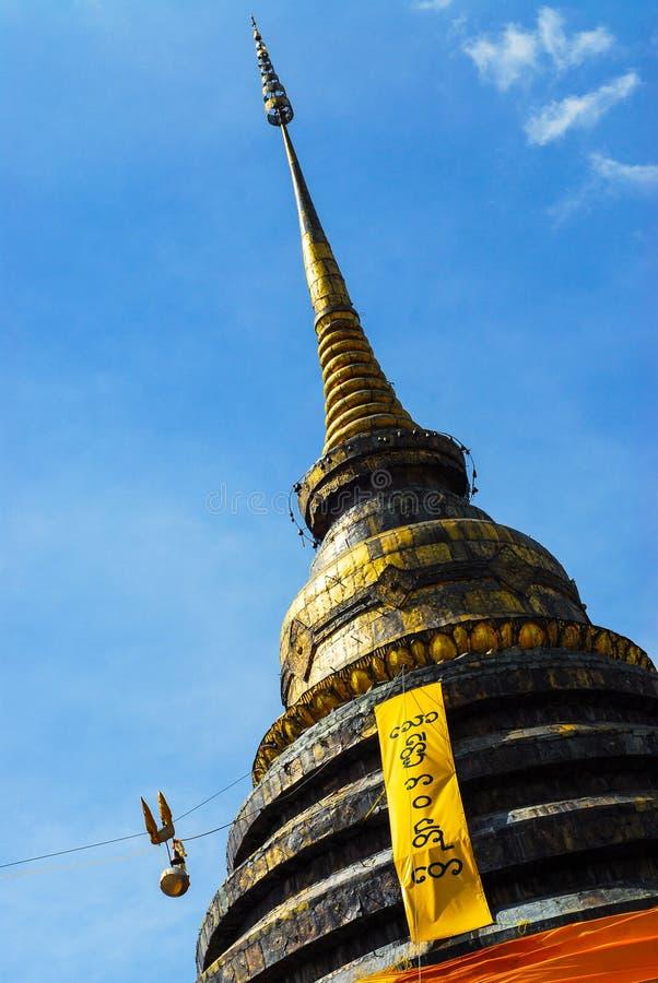 Wat Phra ese Lampang Luang fotografía de archivo libre de regalías