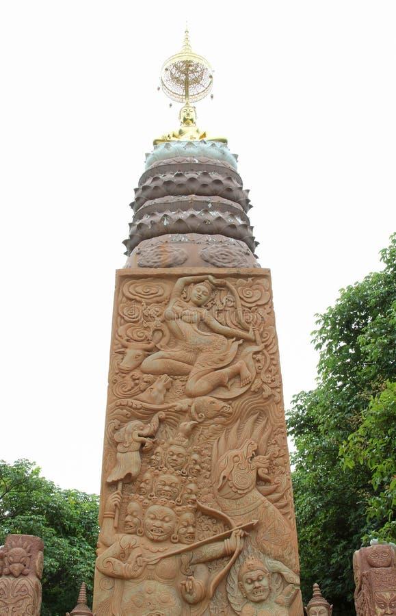 Wat Phra That Pha Son Kaew, Phetchabun, Thailand. stock photos