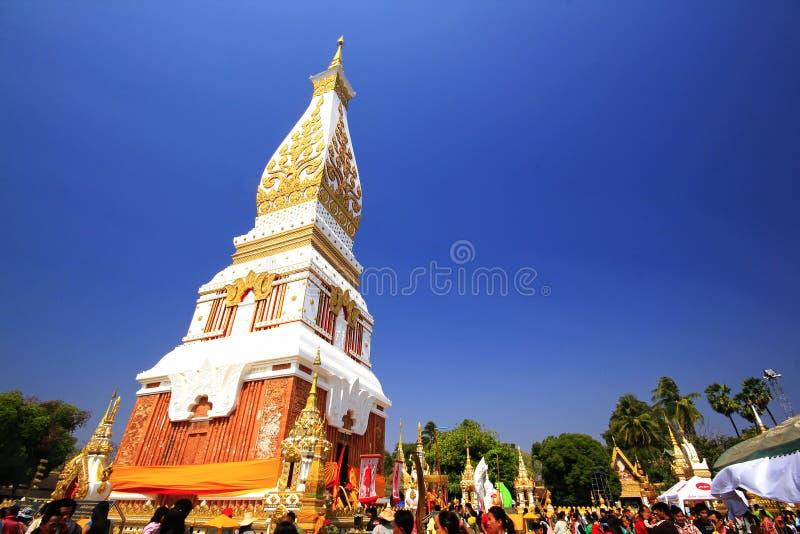 Wat Phra That Phanom Woramahawihan foto de archivo libre de regalías