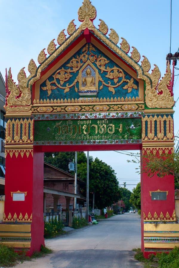 Wat Phukhao Thong, Mae Nam, Koh Samui, Tailandia fotografia stock libera da diritti