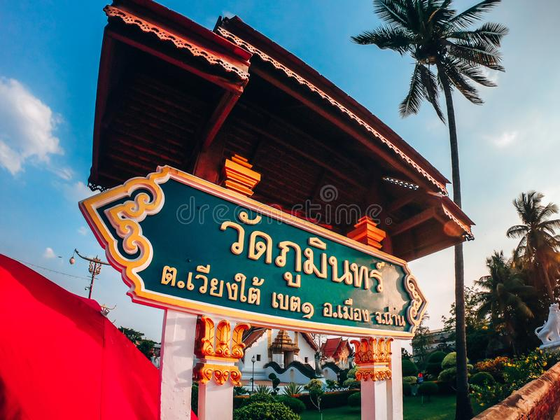 Wat Phumin est le temple le plus célèbre en Nan Province, Thaïlande images stock