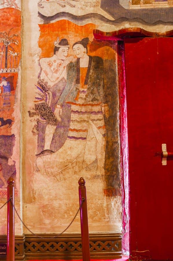 Wat Phumin, NaN, Tailandia fotos de archivo libres de regalías