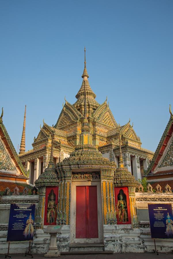 Wat po fotografía de archivo libre de regalías
