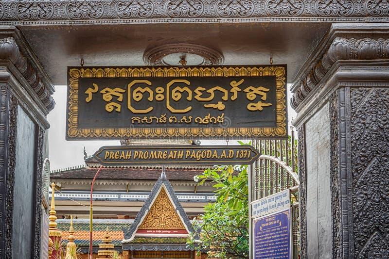 Wat Preah Prom Rath-de tempel complex in Siem oogst, Kambodja royalty-vrije stock foto's