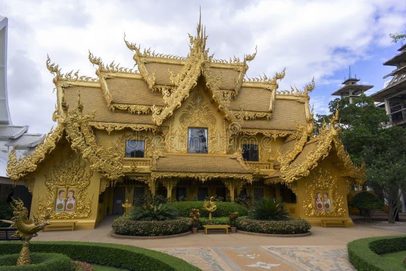Wat Rong Khun, lavabo pubblico immagini stock libere da diritti