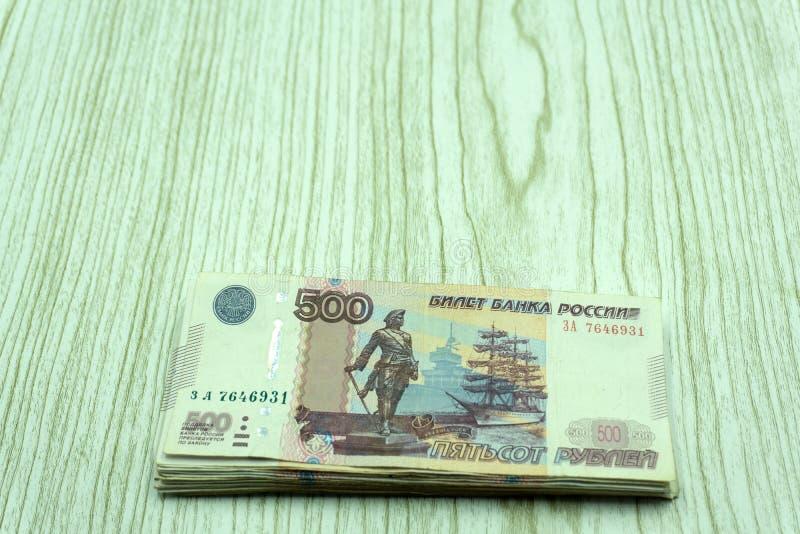 Wat Russisch geld op wit royalty-vrije stock afbeelding