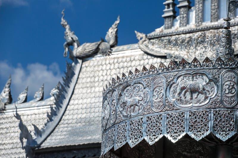 Wat Sri Suphan, el templo de plata famoso foto de archivo libre de regalías