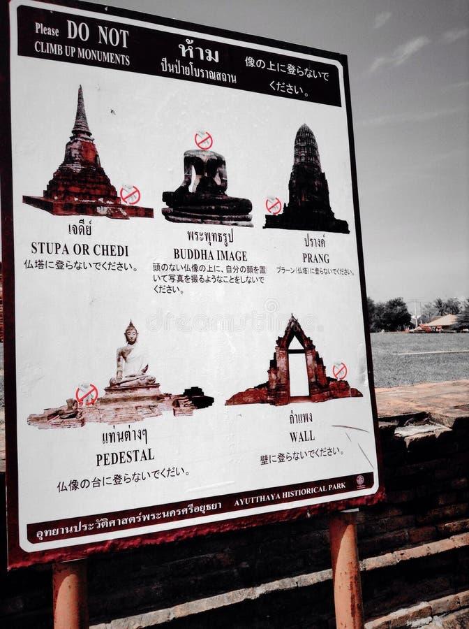 Wat tailandés, Tailandia, ayutthaya, watthai fotos de archivo libres de regalías