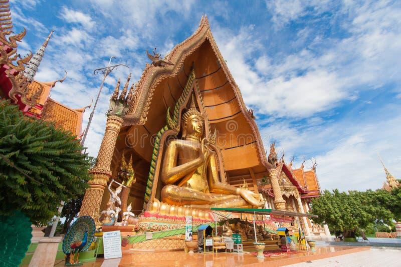 Wat tham sua, kanchanaburi thailand royalty free stock images