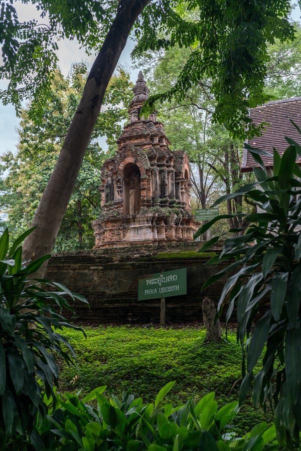 Wat-wat-ched-yod στοκ φωτογραφία με δικαίωμα ελεύθερης χρήσης