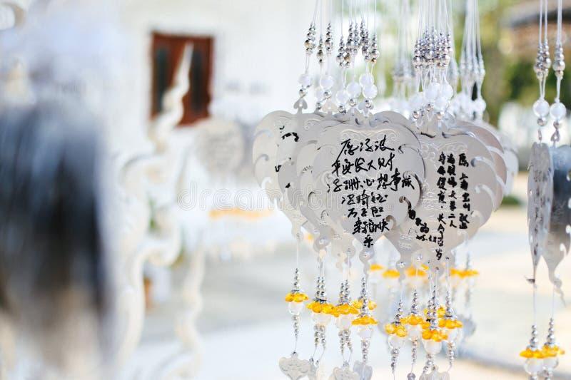 Wata Rong Khun modlitwy obraz royalty free