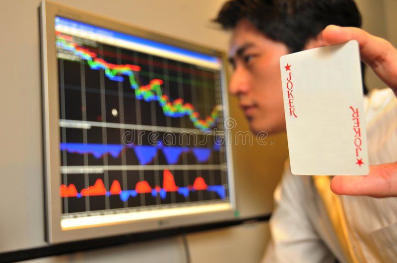 Download Watching The Stock Market 10 Stock Image - Image: 6593877