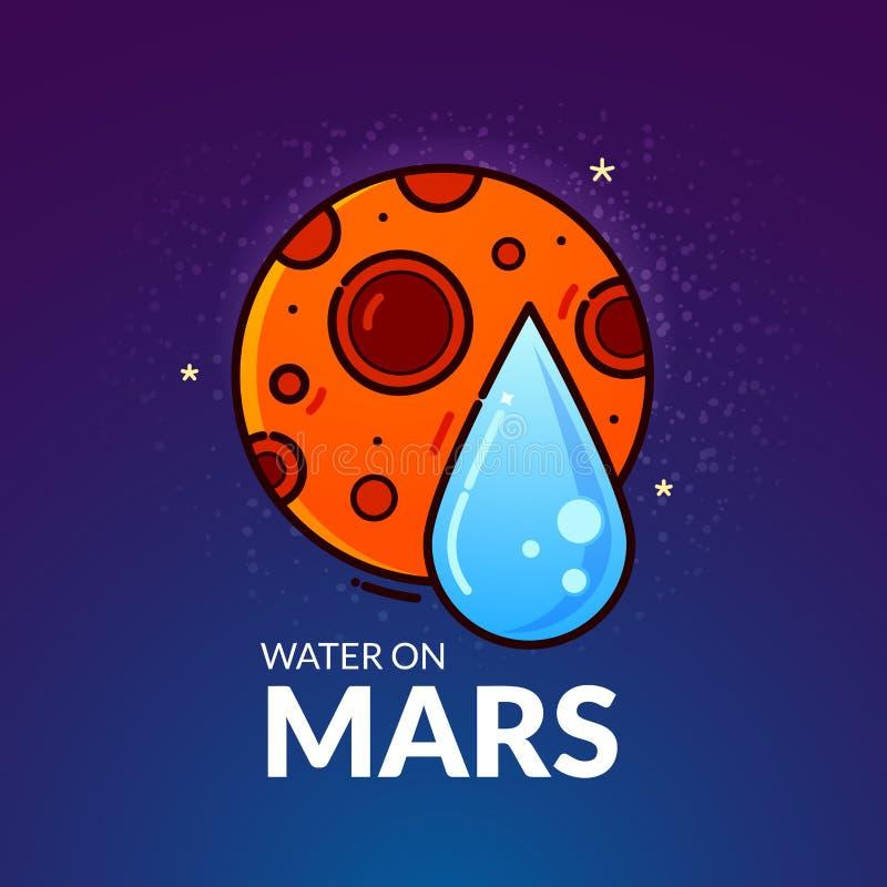 Water on Mars vector illustration vector illustration