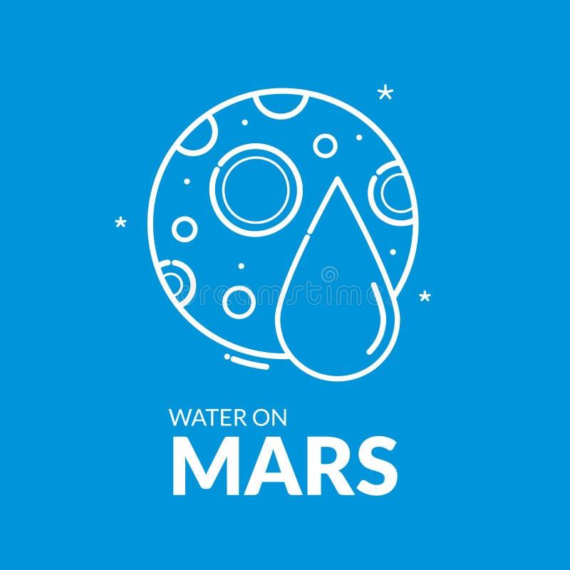 Water on Planet Mars, vector illustration royalty free illustration