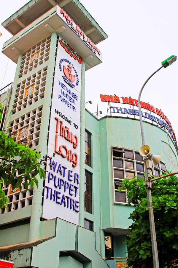 Water Puppet Theatre In Hanoi, Vietnam stock images