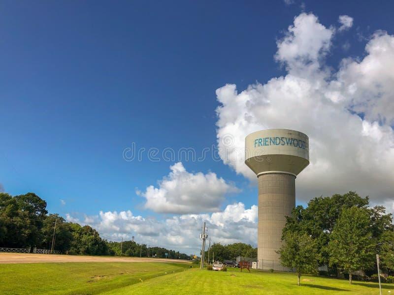 Water tower (horizontal) stock photo
