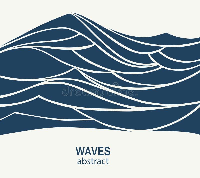 Water Wave Logo abstract design. Cosmetics Surf Sport Logotype c stock illustration