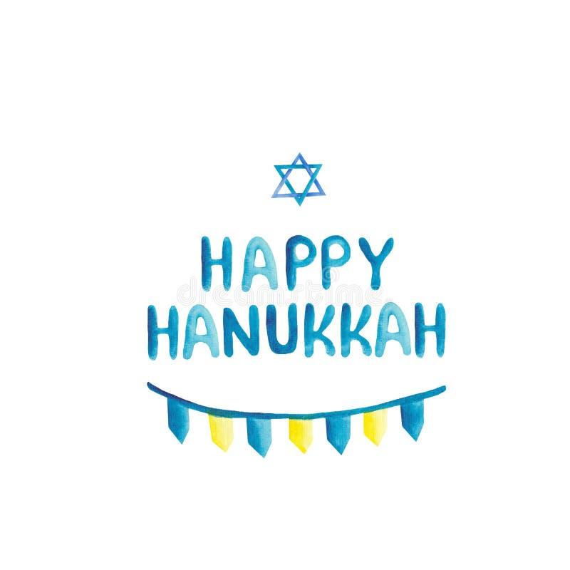 Watercolor που τίθεται με τις εορταστικές ιδιότητες Hanukkah διανυσματική απεικόνιση