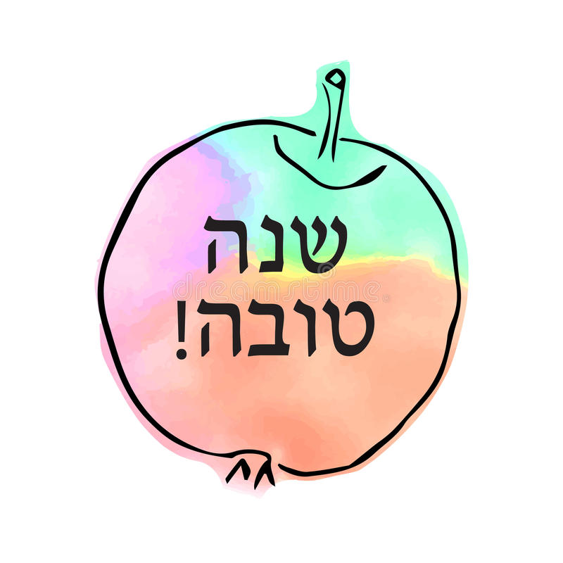 Watercolor apple in the style of doodle. Shana Tova inscription in Hebrew. Lettering. Hand draw. vector illustration.  stock illustration