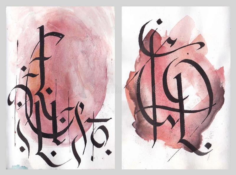 Abstract calligraphy arabesque illustration on pink watercolor background royalty free illustration