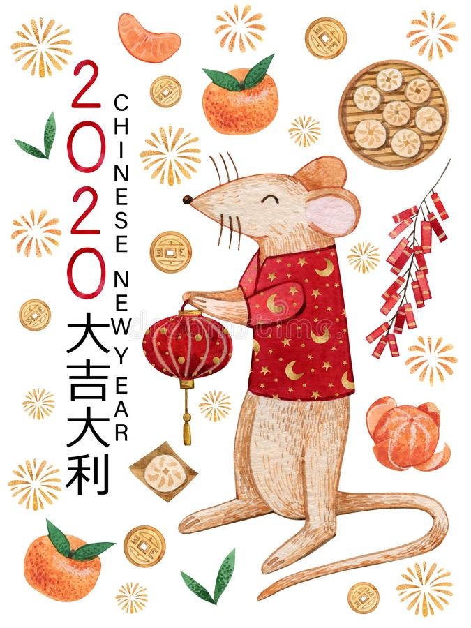 Watercolor card with rat boy for the celebration of the Chinese New Year 2020.Hand drawn rat in a suit. And with a lantern in his hands.Golden fireworks vector illustration