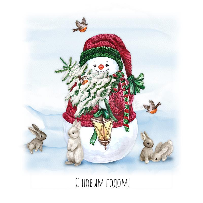 Watercolor Christmas Tree with snowman, bunny, lamp and gift. Holiday Decoration Print Design Template. Handdrawn card with text vector illustration