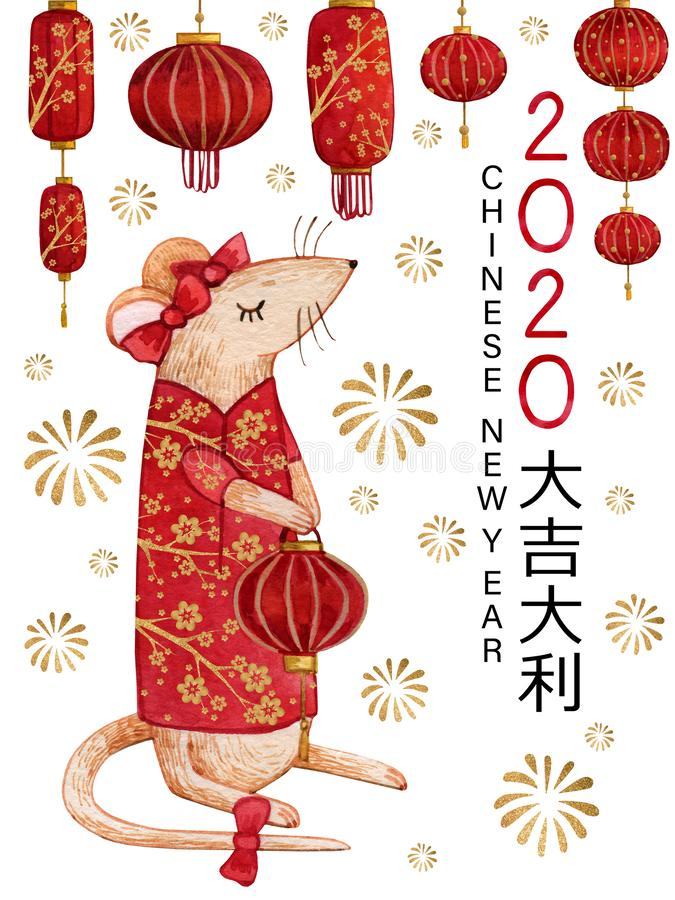 Watercolor greeting card with a rat girl for Chinese New Year 2020 celebration. royalty free illustration