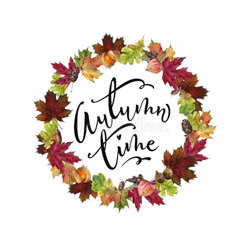 Watercolor hand drawn autumn leaves design template card. Watercolor autumn greeting card template. Hand drawn watercolor illustration. Autumn leaves, berries stock illustration