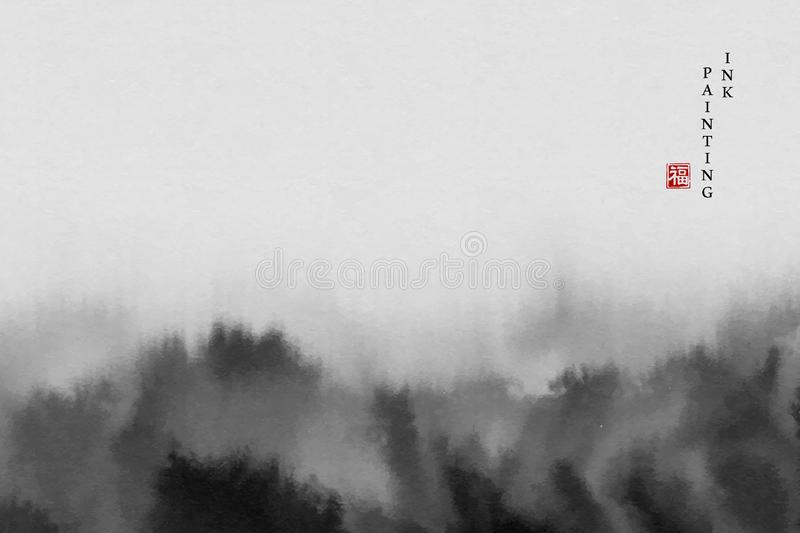 Watercolor ink paint art vector texture illustration abstract landscape of mountain. Translation for the Chinese word : Blessing royalty free stock photography