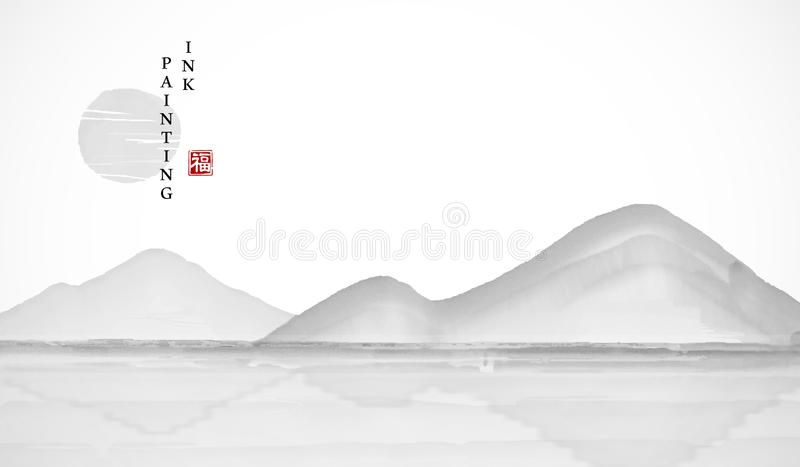 Watercolor ink paint art vector texture illustration landscape view of mountain sea and sun. Translation for the Chinese word : stock illustration