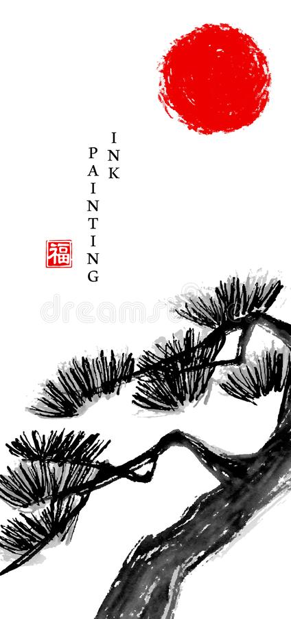 Watercolor ink paint art vector texture illustration pine tree and sun. Translation for the Chinese word : Blessing.  royalty free illustration