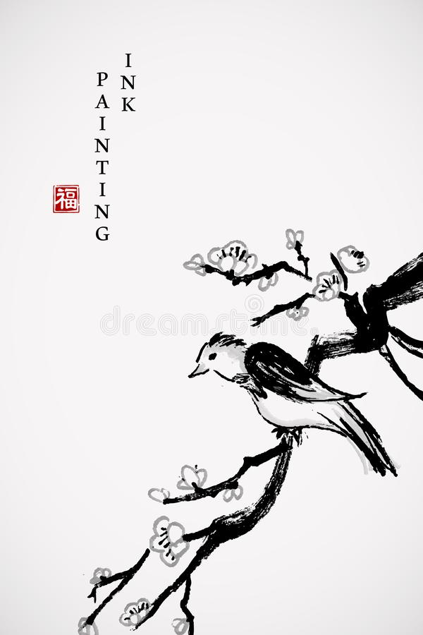 Watercolor ink paint art vector texture illustration plum blossom branch and little bird. Translation for the Chinese word :. Blessing royalty free illustration