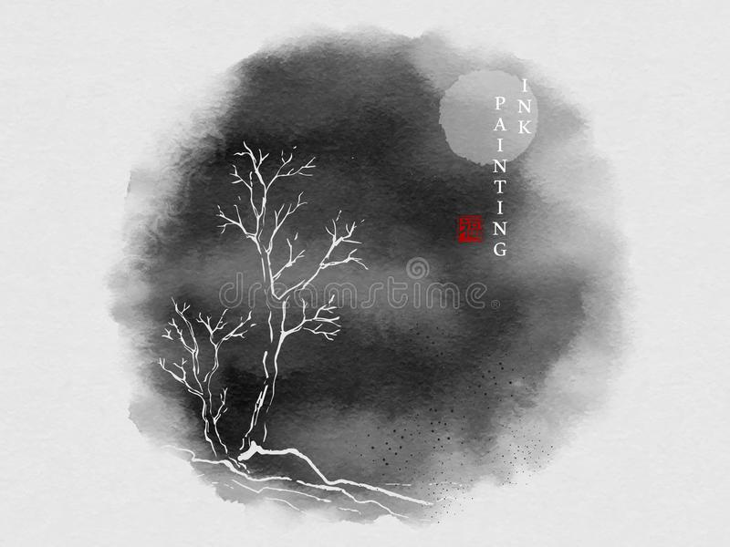 Watercolor ink paint art vector texture illustration tree and the moon background. Translation for the Chinese word : Blessing stock photography