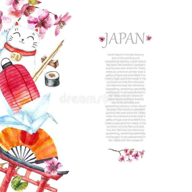 Watercolor set of Japan. royalty free illustration