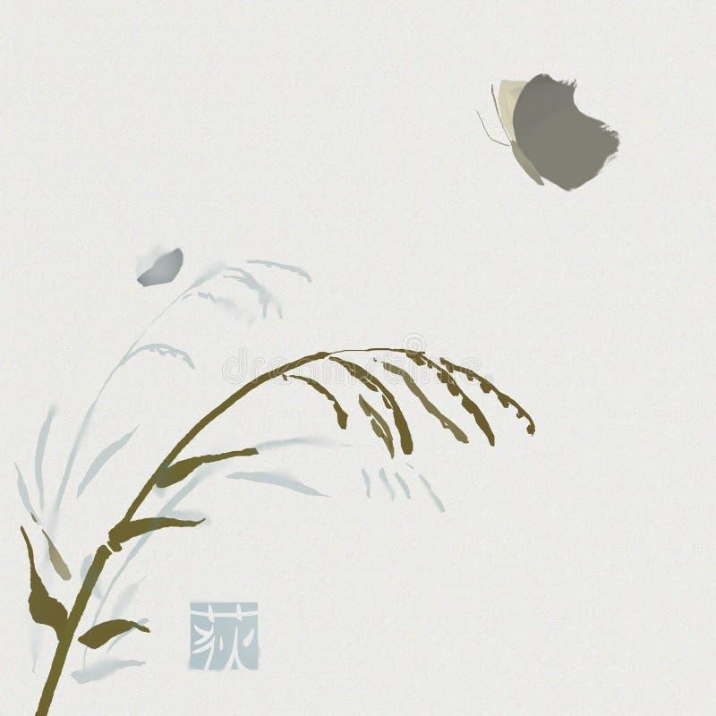 Watercolour della pianta illustrazione di stock