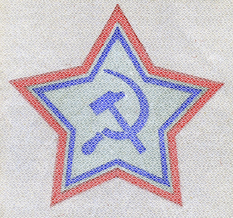 Watermark Soviet army emblem star documents background. Watermark Soviet military ID army emblem star hammer and sickle documents background stock image
