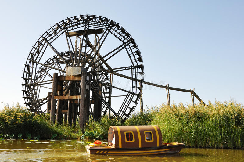 Watermill And Boat Royalty Free Stock Photography