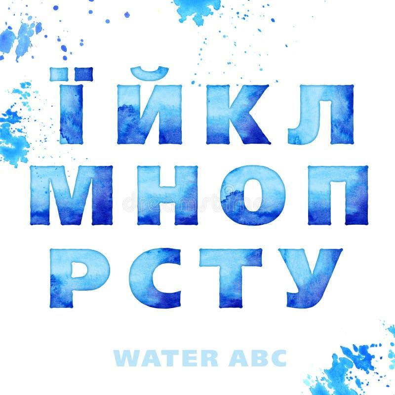 Waterverf blauwe brieven royalty-vrije illustratie