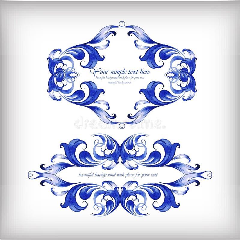 Waterverf blauwe vector backgroundΠroyalty-vrije illustratie